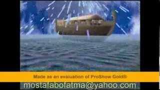 getlinkyoutube.com-سفينة نوح عليه السلام