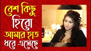 getlinkyoutube.com-Apu Biswas Interview- Jamuna TV
