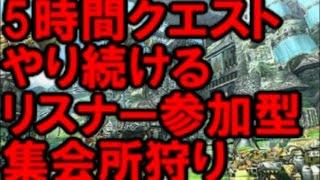 getlinkyoutube.com-【MHX】イベントクエスト全制覇 参加者求む!【MHXXに向けて】