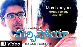 getlinkyoutube.com-Marchipoya!! Latest Telugu Comedy Short Film (2015) | PK Creative Works | By Jaya Phaneendra