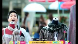 getlinkyoutube.com-สิงโต The Star - Lovely Girl (Official MV)