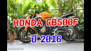 getlinkyoutube.com-CB500f 2016