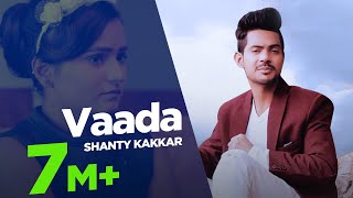 New Punjabi Song 2018 |  Vaada | Shanty Kakkar | Japas Music
