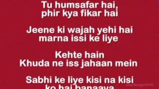 getlinkyoutube.com-Raabta (Lyrics) - Agent Vinod.flv