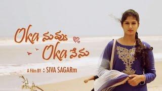 getlinkyoutube.com-Oka Nuvvu Oka Nenu   Latest Telugu Short Film 2016 by Siva Sagarm