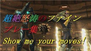 getlinkyoutube.com-[スマブラWiiU]超絶怒涛のファインプレー集  Show me your moves!/Highlights Video