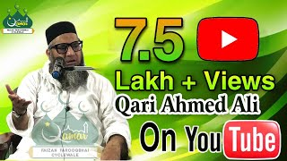 getlinkyoutube.com-002 Qari Ahmed Ali Falahi Kalidas Char Rasta21-3-2009 2/2