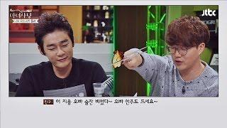 getlinkyoutube.com-내 남친을 대놓고 유혹하는 친구! '소름끼쳐' 마녀사냥 110회
