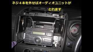 (電気系DIY)カーステレオ(オーディオ)修理 Car Stereo(Audio) Repair
