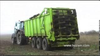 РОУМ-20 ХОЗЯИН
