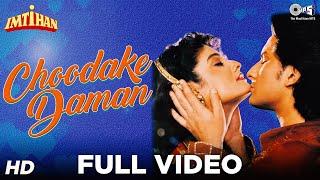 Choodake Daaman - Imtihan   Saif Ali Khan & Raveena Tandon   Kumar Sanu & Alka Yagnik