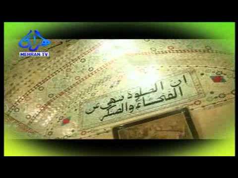 Allah Ho Allah Ho by: Abida Parveen Mehran tv