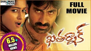 getlinkyoutube.com-Khatarnak Telugu Full Length Movie    Ravi Teja, Ileana    ఖతర్నాక్ సినిమా