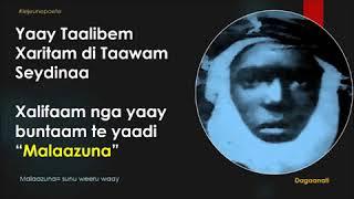 DAGAANATI - ROUHOU LAHI ISSA- chanté par Issa NDOYE et écrit par Bara SAMB