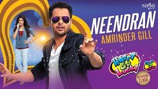 "getlinkyoutube.com-""Amrinder Gill"" Neendran | Amrinder Gill Songs | Latest Punjabi Songs 2015 | Sagahits"