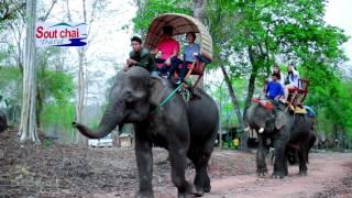 Soutchai resort ສະຸຖານທີ່ທ່ອງທ່ຽວ ສຸດໃຈ ຣີສອດ สะถานที่ท่องเที่ยว สุดใจ รีสอด