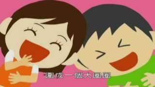 getlinkyoutube.com-白目寶寶-來跳舞唷!