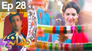 Dhaani - Episode 28 | Har Pal Geo