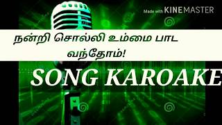 Nandri Solli Ummai Paada Vanthom Song Karaoke   Levi-2   John Jebaraj  Tamil Christian Song   width=
