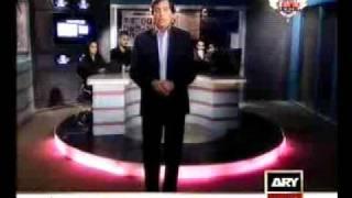 ARY KASHIF NIZAMI NEWS CMW ALI RAZA