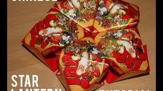 getlinkyoutube.com-Chinese New Year Star Lantern Tutorial   redfloweraddict