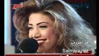 getlinkyoutube.com-( نوال الزغبي و وائل كفوري مين حبيبي أنا ) ( uploaded by AMRSELIM. )