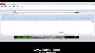 getlinkyoutube.com-آموزش تصویری اکسس - مراحل ساخت یک پروژه - www.Icdlfull.com - Access