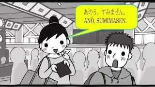 getlinkyoutube.com-belajar bahasa jepang melalui drama jepang sayangku, episode 001 -  bandara Narita (1)