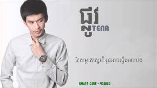 getlinkyoutube.com-Tena - Phlov-Lane (ផ្លូវ)  [Official Audio] +Lyrics