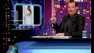 getlinkyoutube.com-Hayda Haki - 12/11/2013 - هيدا حكي - الزي الوطني لملكة جمال لبنان