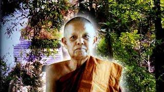 getlinkyoutube.com-ตามรอยพระอรหันต์ ๒๘ หลวงปู่ผาง จิตฺตคุตฺโต วัดอุดมคงคาคีรีเขต
