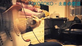getlinkyoutube.com-Tokotoko-土星の窓辺(Guitar cover)