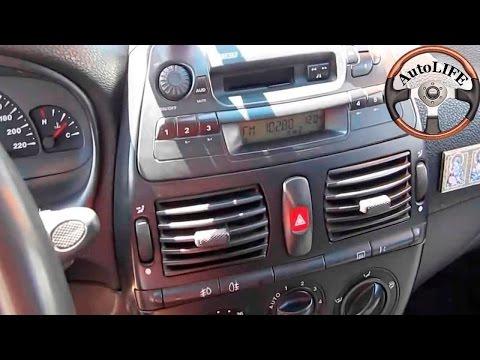 Как отключить иммобилайзер Fiat Marea