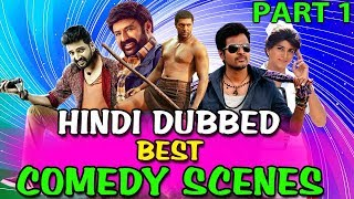 Hindi Dubbed Best Comedy Scenes   Part 1 | South Indian Hindi Dubbed Best Comedy Scenes