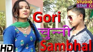getlinkyoutube.com-Annu Kadiyan | Gori Chunni Sambhal | Latest Haryanvi Song | Haryanvi  Dance | Haryanvi Song 2016