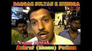 getlinkyoutube.com-Mahaarathi :Ashraf Shanoo Pathan ne dabocha Drugs Pedlor