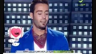 getlinkyoutube.com-Saad Ramadan - 3aleha 3oyoun - عليها عيون