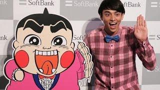 getlinkyoutube.com-満島真之介、CMでおぼっちゃまくん役!「ハートが強くなりました」 ソフトバンク新商品・サービス発表会 会見1 #Shinnosuke Mitsushima #rich kid