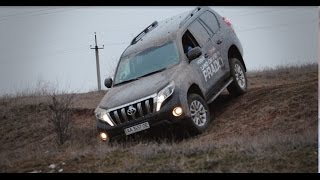 getlinkyoutube.com-Тест-драйв Toyota Land Cruiser Prado 2014