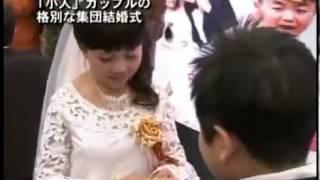 getlinkyoutube.com-「小人」カップルの格別な集団結婚式