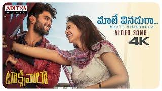 Maate Vinadhuga Video Song (4K) || Taxiwaala Movie || Vijay Deverakonda, Priyanka || Sid Sriram