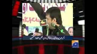 getlinkyoutube.com-Akbaruddin Asaduddin owaisi are working for Pakistan ISI to begin new riots in India
