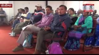 जोशीमठः पंचायत प्रतिनिधियों ने बैठक का किया बहिष्कार