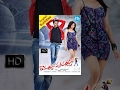 Ramayya Vasthavayya 2013 - Full Length Telugu Movie - Jr. NTR - Samantha - Shruti Haasan