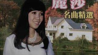 getlinkyoutube.com-麗莎 王昭君