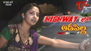 getlinkyoutube.com-Highway Lo Aadapilla   Telugu Short Film 2016   Gova Aryan, Swathe   Directed by Krishna Shyam
