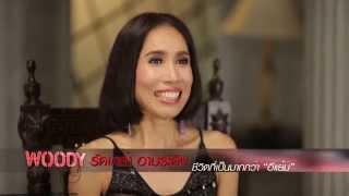 "getlinkyoutube.com-รู้ยังเสียง Next station Siam ของ BTS คือ ""รัดเกล้า""?"