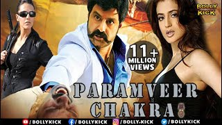 getlinkyoutube.com-Param Veer Chakra | Hindi Dubbed Movies 2017 | Hindi Movie | Balakrishna Movies | Hindi Movies 2017