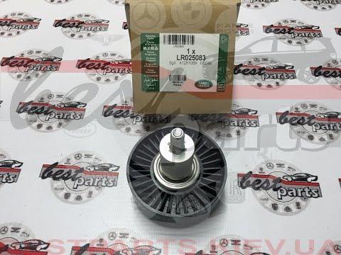 LR025083. Ролик промежуточный приводного ремня (генератора) Range Rover Vogue L322/L405 / Sport L494