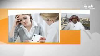 getlinkyoutube.com-مرض الانفصام.. مراحل العلاج وطرق تأهيل المرضى